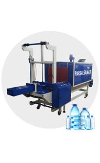 دستگاه شرینک آب معدنی