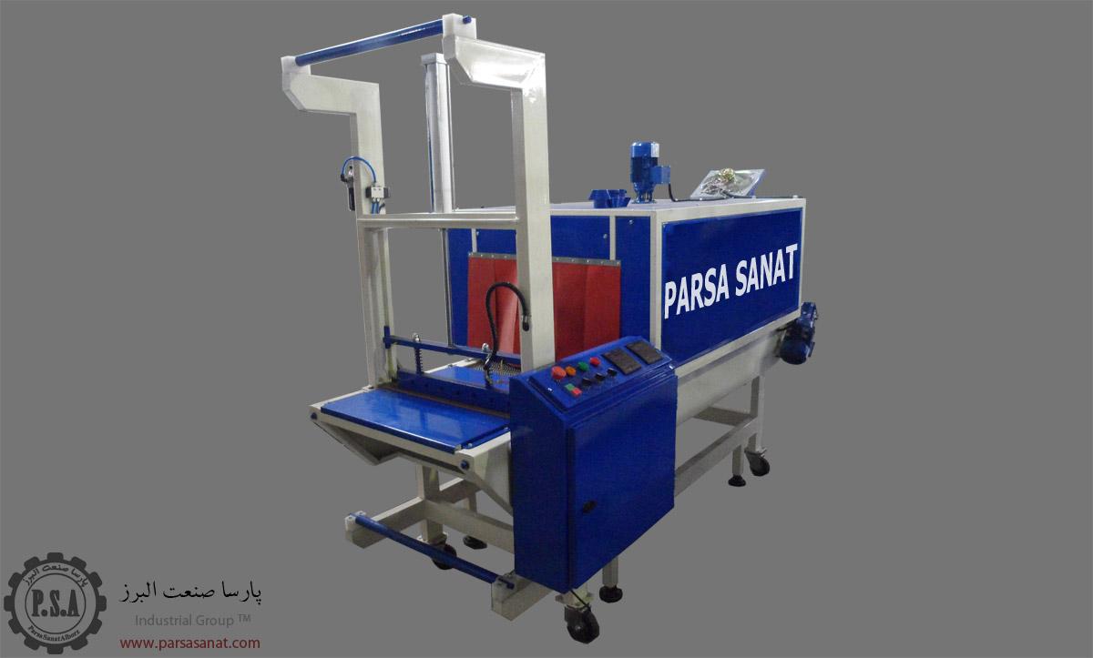 نمونه یک دستگاه شرینک پک کوچک ، ساخت پارسا صنعت البرز