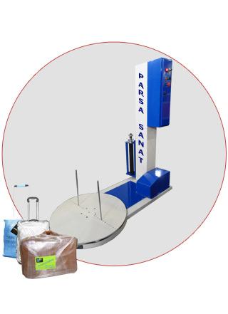 دستگاه استرچ پالت فرودگاهی - استرچ پالت