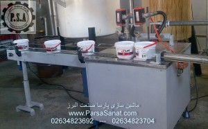 grease filling machine 0